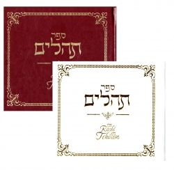 Rashi Tehillim
