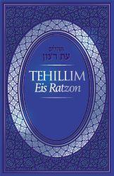 Tehillim Eis Ratzon: Hardcover, Dark Blue