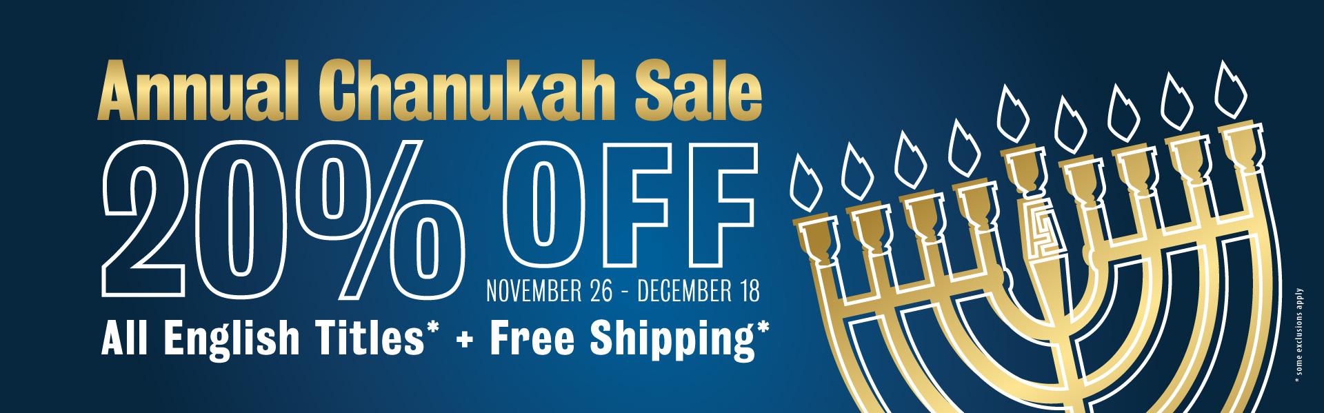Chanukah Sale 20% off!  *