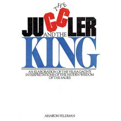The Juggler and the King