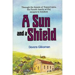 A Sun and a Shield
