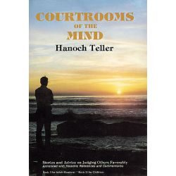 Courtrooms of the Mind