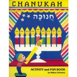 Chanukah Activity and Fun Book