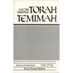 The Essential Torah Temimah: Megillas Eichah
