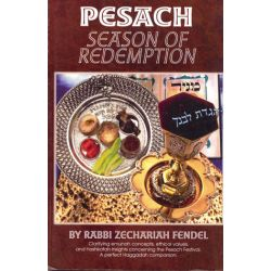 Pesach: Season of Redemption