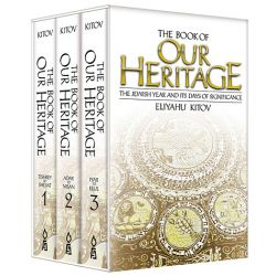 Book of Our Heritage: Pocket Edition
