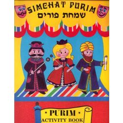 Purim Coloring and Activity Book
