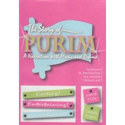 The Story of Purim CD