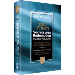 Secrets of the Redemption/Ma'amar HaGeulah