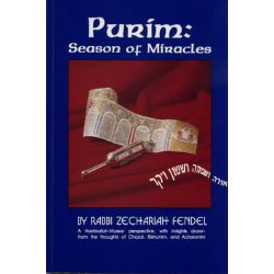 Purim - Season of Miracles