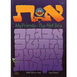 My Friends - the Alef Beis: Laminated Edition
