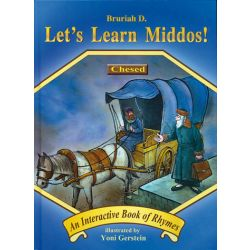 Let's Learn Middos 3: Chesed