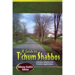 Guide to T'chum Shabbos
