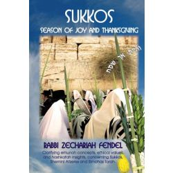 Sukkos, Season of Joy and Thanksgiving