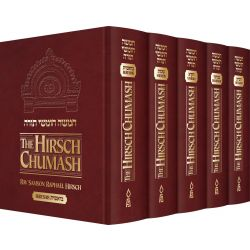 The Hirsch Chumash, Complete Set