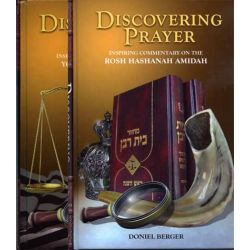 Discovering Prayer - Yamin Noraim