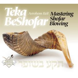 Teka BeShofar, Revised Edition