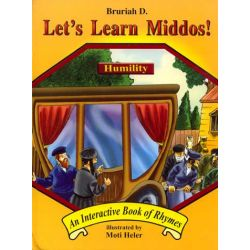 Let's Learn Middos 5: Humility