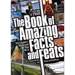 The Book of Amazing Facts and Feats #1