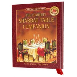 The Complete Shabbat Table Companion