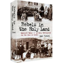 Rebels in the Holy Land