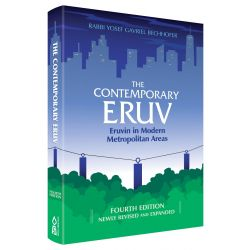 The Contemporary Eruv, 4th Edition