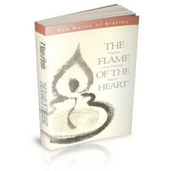 The Flame of the Heart