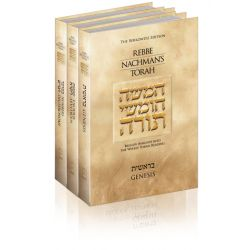 Rebbe Nachman's Torah: Breslov Insights into the Weekly Torah Reading, Complete Set (3 Volumes)