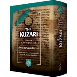 The Kuzari (compact, 1 volume), hardcover