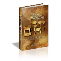 Rebbe Nachman : The Power of Psalms