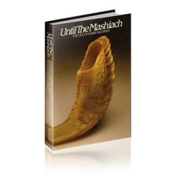 Until the Mashiach