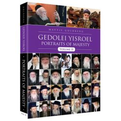 Gedolei Yisroel: Portraits of Majesty