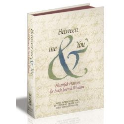 Between me and You (Paperback)