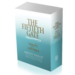 The Fiftieth Gate: Likutey Tefilot – Reb Noson's Prayers, Vol. 5: Part I: 111-152 & Part II:1-4