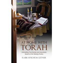 At Home With Torah