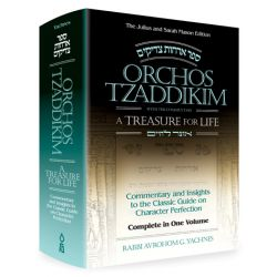 Orchos Tzaddikim: A Treasure for Life