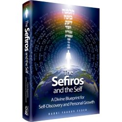 The Sefiros and the Self