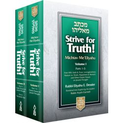 Strive for Truth, Michtav Me'Eliyahu, 2 Volume Boxed Set