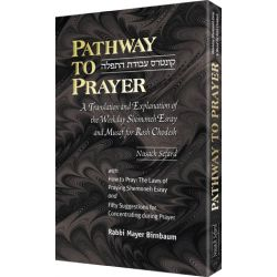 Pathway to Prayer/Weekday/POCKET/Sefard