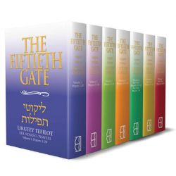 The Fiftieth Gate, 7 Volume Set