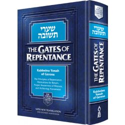 Gates of Repentance (Compact Edition)