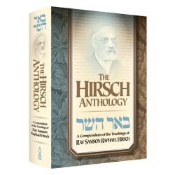 The Hirsch Anthology