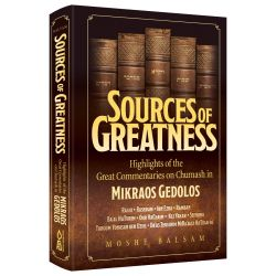 Sources of Greatness