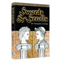 Swords and Scrolls