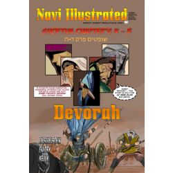 Navi Illustrated #5, Devorah