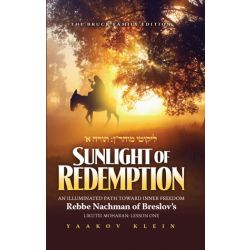 Sunlight of Redemption