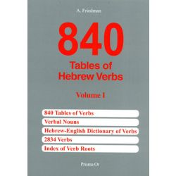 840 Tables of Hebrew Verbs