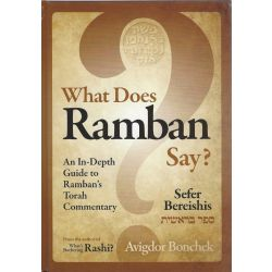 What Does Ramban Say?