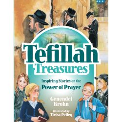 Tefillah Treasures