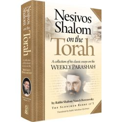 Nesivos Shalom on the Torah